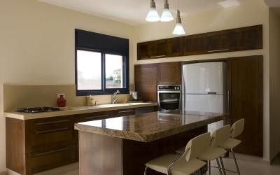 Kitchen the new design